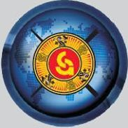 Gajshield Infotech Pvt Ltd - Erp company logo