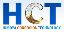 Himoya Corrosion Technology Pvt. Ltd. - Testing company logo